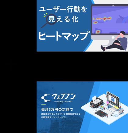 PC用オプション画像