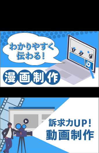 SP用オプション画像